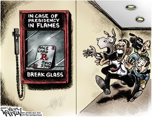 Cartoon - Break Glass (500)